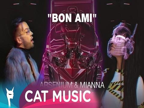 Arsenium & Mianna feat. Heren - Bon ami, Arsenium, Mianna, Heren, Bon ami,