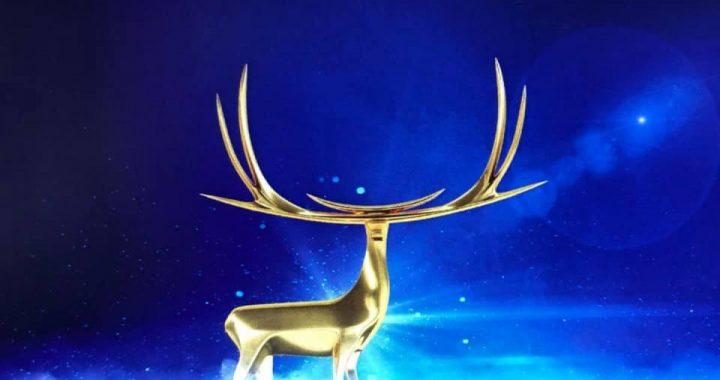 Festivalul Cerbul de Aur 2020 a fost anulat, Festivalul Cerbul de Aur 2020, cerbul de aur, festivalul cerbul de aur,